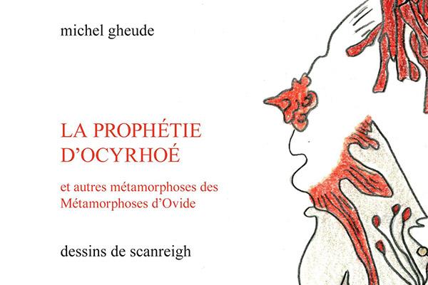 LA PROPHÉTIE D'OCYRHOÉ